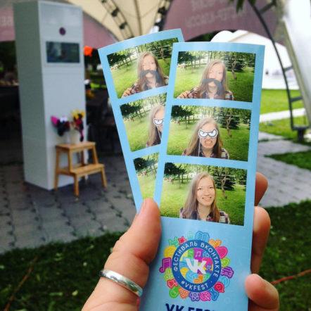 Фотобудка для VK Fest