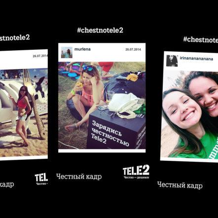 Печать фотографий из Инстаграм на общественном мероприятии