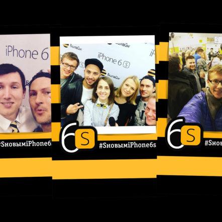 Печать фото из Инстаграм перед стартом продаж iPhone