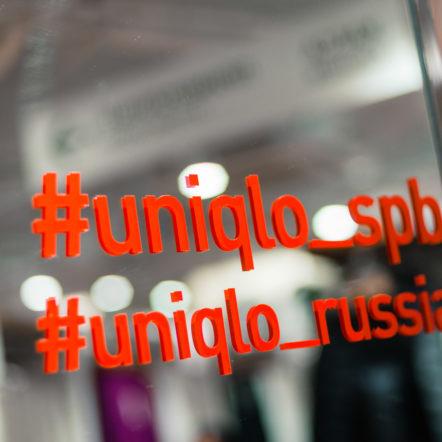 Репортажная фотосъёмка для Uniqlo