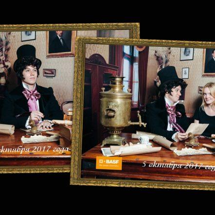 Мобильная фотостудия с Пушкиным