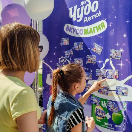 Печать магнитов на фестивале мороженого