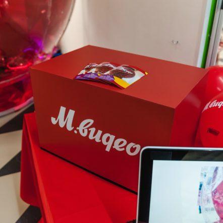 Открытие новых магазинов сети М.Видео