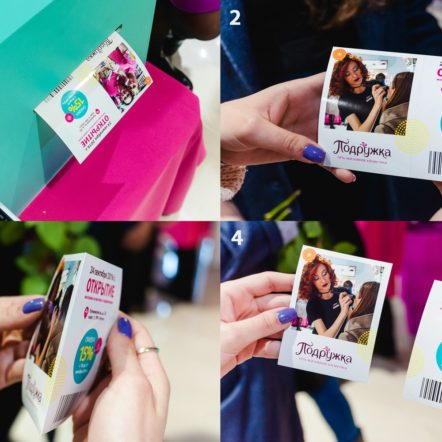 Инстапринтер — печать фото с отрывным купоном