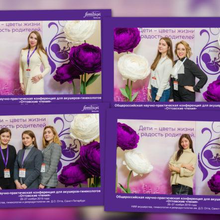 Печать фотографий на конференции