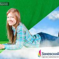 Выездная мобильная фотостудия с зелёным фоном